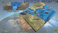 الحوثيون :  السيطرة على باب المندب مغامرة  غير محسوبه   وإسرائيل وراء ذلك
