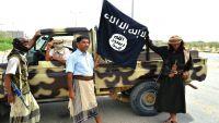 """هل تحالف تنظيم """"الدولة"""" مع الحوثيين وصالح؟"""