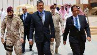 ناطق الحكومة ينفي وجود خلاف بين بحاح وهادي