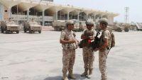 أربع طائرات تقل قوات من مكافحة الإرهاب إلى عدن