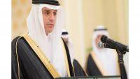 وزير خارجية السعودية  يكذب صالح ويؤكد دعم ايران العسكري للحوثيين