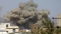 الحوثيون: أطلقنا صاروخ سكود باتجاه قاعدة سعودية