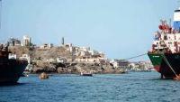 ترتيبات إماراتية يمنية بشأن ميناء عدن