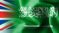 السفير السعودي في لندن: علاقتنا مع بريطانيا في خطر