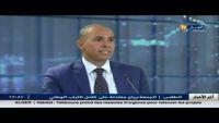 فيديو رئيس تحرير الأهرام المصرية: مصر لا تشارك في العدوان السعودي على اليمن