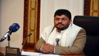 الحوثي يُحمل الأمم المتحدة والتحالف مسؤولية انهيار العملة المحلية