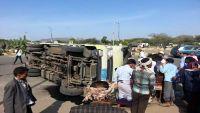 شظايا لغارة صاروخية تقتل (4) من موظفي مجموعة هائل سعيد بتعز