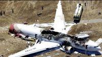 العثور على الصندوق الأسود للطائرة الروسية بسيناء