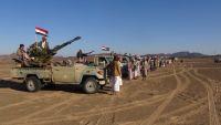 قوات التحالف تبداء بتطويق الجوف تمهيدًا لتحريرها