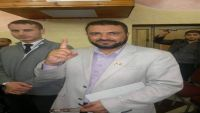 حزب الإصلاح يزف الشيخ الجماعي