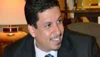سفير اليمن في واشنطن يكشف عن ثلاث ملاحظات قدمتها الحكومة اليمنية للمبعوث الاممي