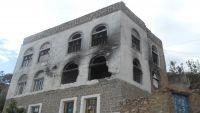 تقرير حقوقي يكشف ارتكاب الحوثيين وقوات صالح جرائم واسعة بصبر الموادم (صور)