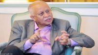 رياض ياسين للموقع: احترم حزب الإصلاح وادعو الجميع لمواجهة العدو المشترك لليمن