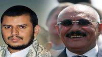 جرائم صالح والحوثي أمام محكمة الجنايات الدولية قريبا