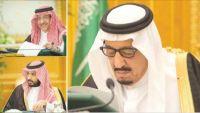 ترحيب سعودي بعودة الحكومة اليمنية إلى عدن