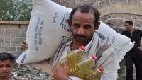 اتهام اممي للحوثيين بعرقلة جهود الاغاثة في تعز