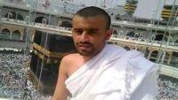 مشترك المحويت يدين تعذيب الحوثيين لشاب حتى الموت بعد عودته من السعودية