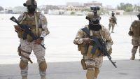 نيويورك تايمز: الإمارات ترسل سرا 450 من امريكا اللاتينية للقتال في اليمن (تقرير مترجم)