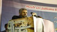 الشيخ  حمود المخلافي: لم أهاجم قناة الجزيرة وليس لدي حساب في تويتر ( فيديو)