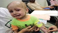 """حملة """"لن نخذلكم"""" لإنفاذ مرضى سرطان الدم في اليمن مستمرة بعد نفاذ الأدوية"""