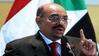 الرئيس السوداني يتحدث عن حرب اليمن ويتهم علي عبد الله صالح والحوثيين بعرقلة الحل السياسي