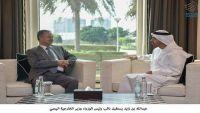 في اول زيارة له خارج اليمن: نائب رئيس الوزراء وزير الخارجية يلتقي نظيره الإماراتي