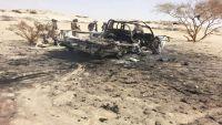 طيران التحالف يقصف دورية لمليشيا الحوثي وصالح بالمطمة بالجوف
