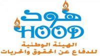 هود تناشد المنظمات الدولية التدخل العاجل لإنقاذ مرضى السكري في اليمن