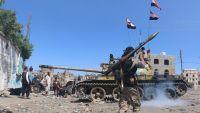 2015 عام تمدد الحوثيين وارتدادهم