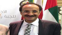 وزير حقوق الانسان: احاطة قريبة لمجلس الامن عن اليمن