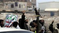الصحف العالمية تبرز تضارب مواقف الحوثيين