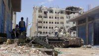 2015 في اليمن.. عام دامٍ غير مسبوق