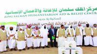 تقرير: اليمن تلقّى ما يقارب المليار دولار كمساعدات خلال 2015