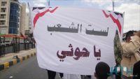 الناطق باسم الحكومة : الانقلاب لن يطول.. والميليشيات لا تبني دولة