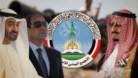 تحليل: الخلاف حول «حزب الإصلاح» يهدد بتقويض التحالف العربي في اليمن