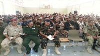 مقاومة إب تعلن تشكيل مجلس عسكري لتحرير المحافظة من مليشيات الحوثي وصالح (بيان)