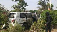نجاة محافظي عدن ولحج ومسؤول أمني من محاولة اغتيال بأحد أحياء مدينة عدن (صور +تفاصيل)