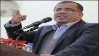 محافظ حضرموت يشكو الحكومة اليمنية ويلوّح بالاستقالة