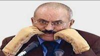 حوثنة علي عبد الله صالح  ؟! تقرير خاص