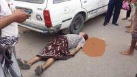 اغتيال عقيد في الأمن السياسي وسط مدينة عدن