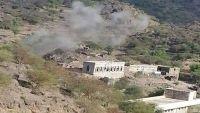 مليشيات الحوثي والمخلوع  تجدد قصفها لقرى الأهمول والشعاور بحزم العدين