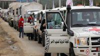 ماذا شاهد عمال الإغاثة الذين تمكّنوا من دخول مضايا المحاصرة؟