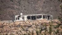 مليشيات الحوثي والمخلوع تقصف قرى غرب مريس والأهالي يستغيثون بالشرعية