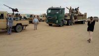 وحدات تابعة لقوات الشرعية تحتجز 31 شاحنة محروقات للحوثيين في بيحان شبوة