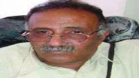 عبدالباري طاهر يقدم استقالته من رئاسة هيئة الكتاب بسبب مضايقات الحوثيين