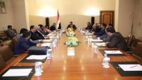 مجلس الوزراء يناقش خطة الوزارات للعام الجاري 2016م
