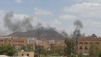 طيران التحالف يقصف معسكر الفرقة الأولى مدرع سابقا شمال العاصمة