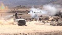 الجيش والمقاومة يخوضان معارك ضارية بين الجوف ومأرب ويسيطران على مواقع استراتيجية