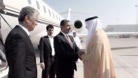 بحاح: عودة الحكومة اليمنية إلى اليمن خلال أيام
