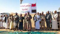 شبوة: الاعلان عن تشكيل مجلس للمقاومة الشعبية في بيحان استعدادا لتحريرها